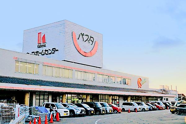 滑川市のショッピングセンターパスタに行くちゃ!