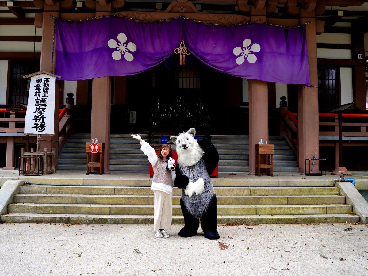【富山県上市町 大岩山日石寺にて】お寺を散策してきたちゃ!