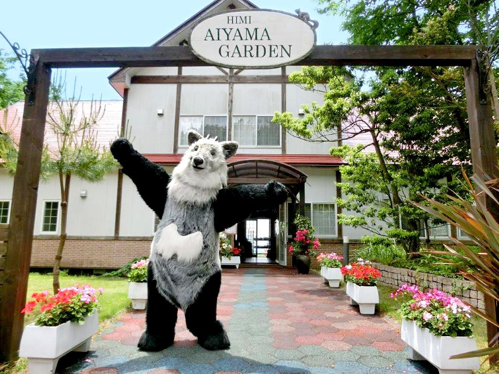 【富山県氷見市 氷見あいやまガーデンにて】バラ園を見てきたちゃ!