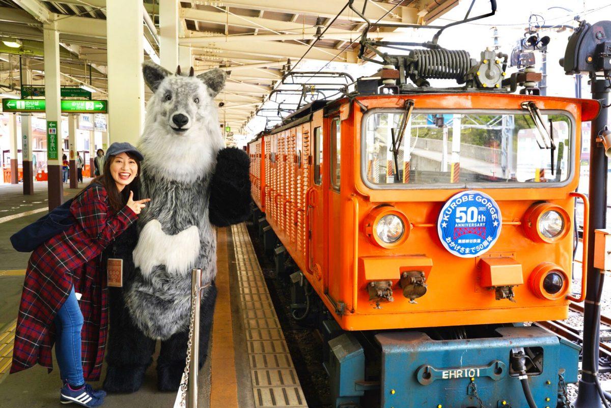 【富山県黒部市 宇奈月にて】トロッコ電車に乗ってきたちゃ!